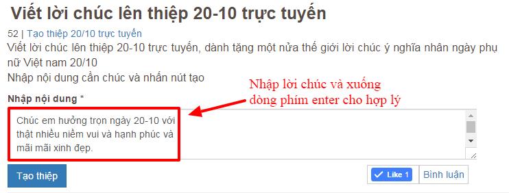 Các tiện ích tạo thiệp 20/10 trực tuyến không thể bỏ qua