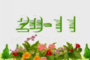 Những ảnh bìa chào mừng ngày nhà giáo Việt Nam 20/11 ý nghĩa