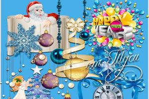 Tài nguyên png trang trí năm mới